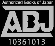 ABJ Authorized Books of Japan No.10361013